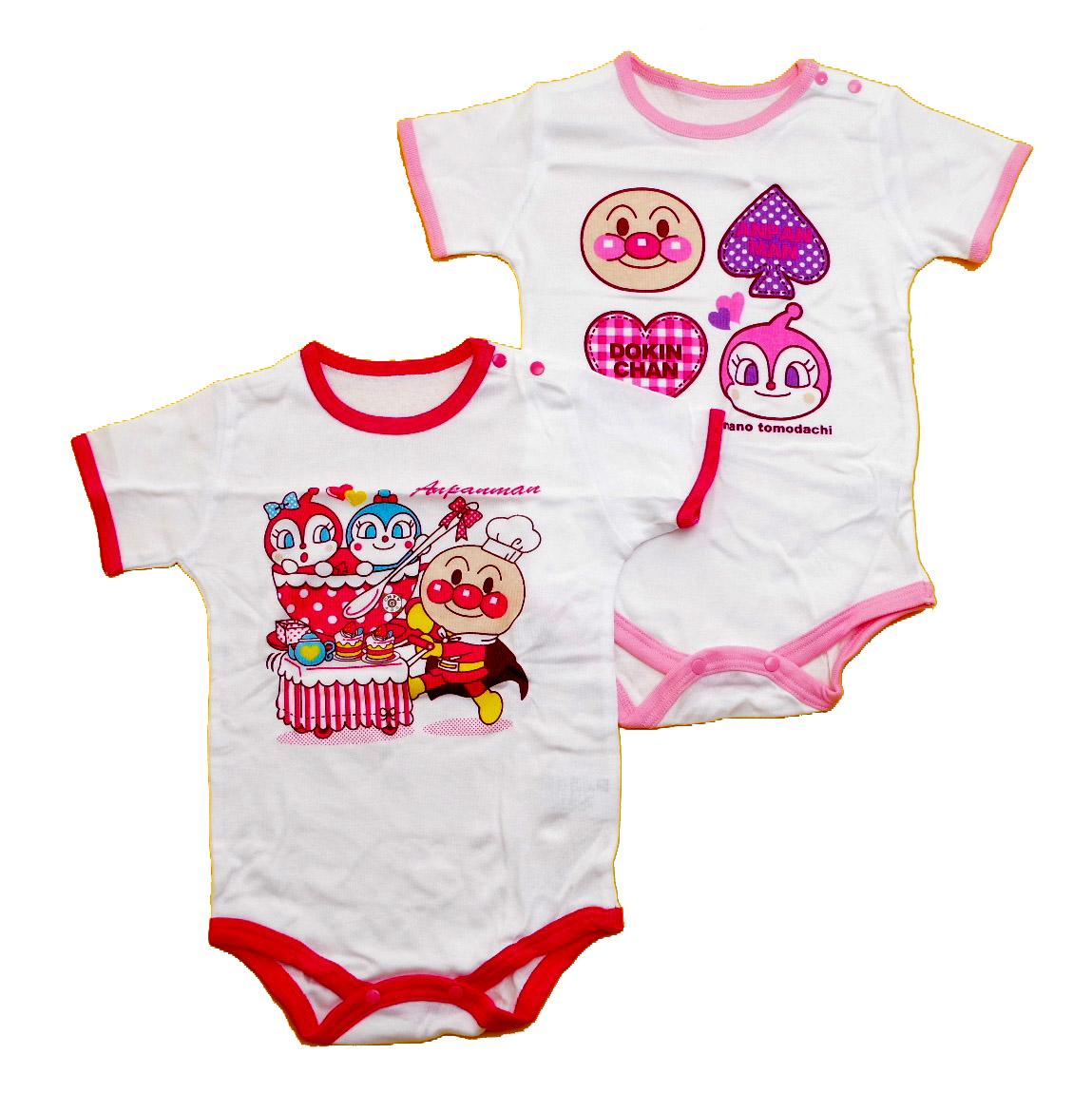 アンパンマン 袖なしボディスーツ 女児 コンビ肌着2枚組(IA5823-P)