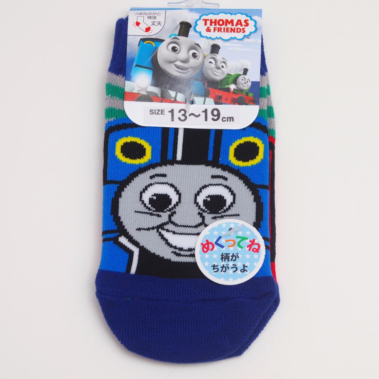 きかんしゃトーマス  ジェームス  靴下 13〜19cm(171-28E2-700)