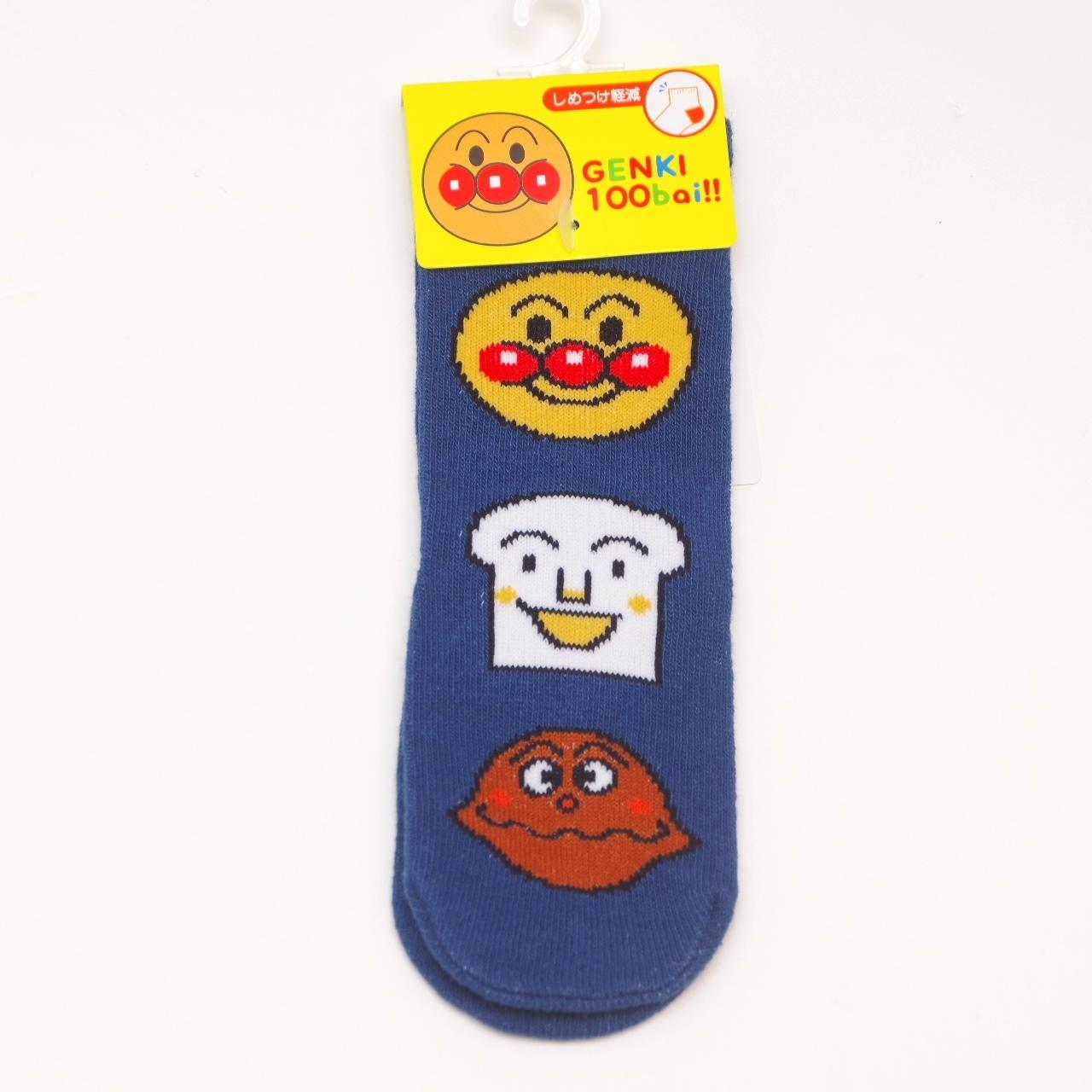 アンパンマン しょくぱんまん カレーパンマン ソックス・靴下 スベリ止メ付き (1872-812-750)