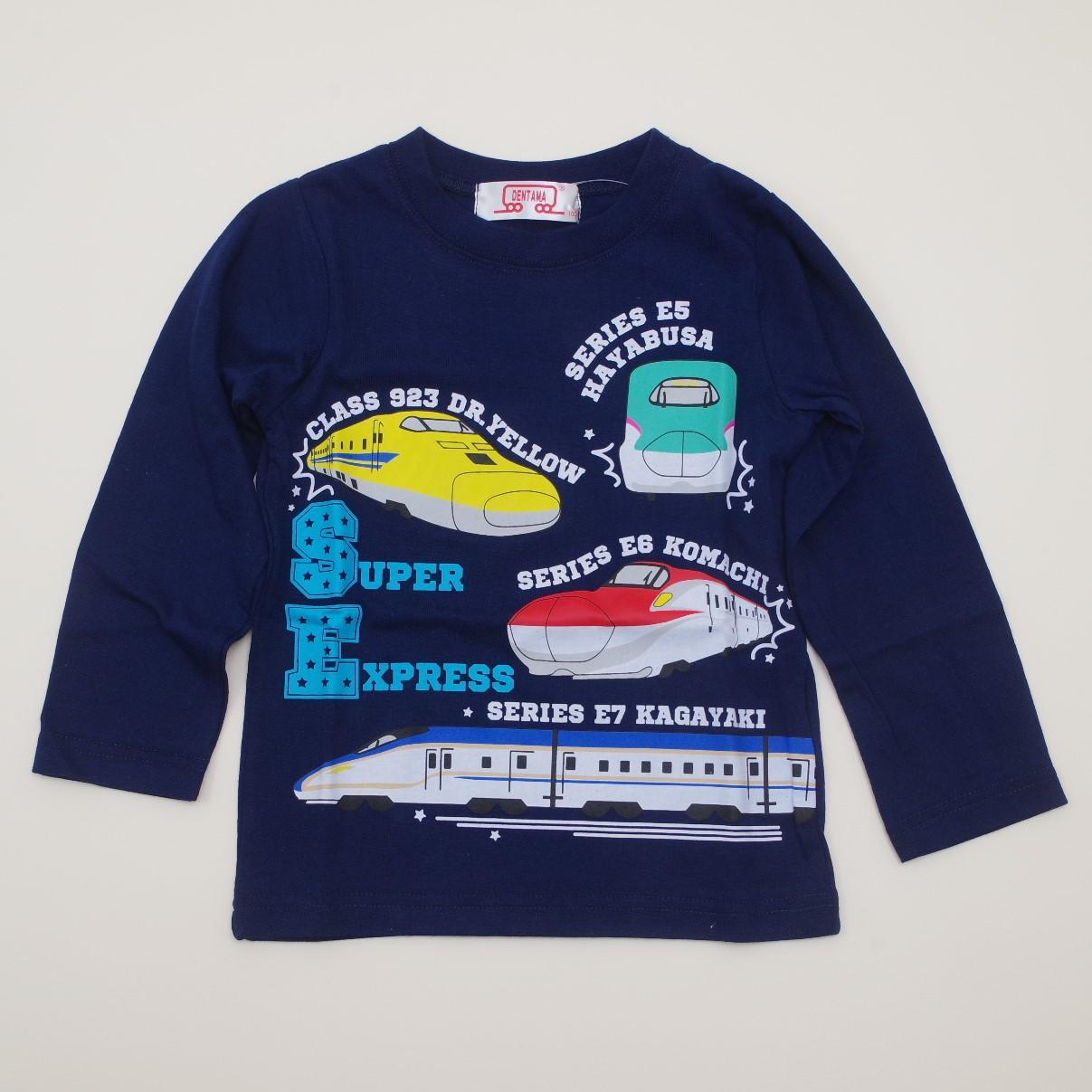 でんたま(新幹線) 長袖Tシャツ 100cm-130cm(943DT4011-NE)