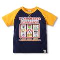 妖怪ウォッチ NEXTPETS!半袖Tシャツ 110/120/130cm (2287678)