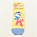 アンパンマン コキンちゃん ソックス・靴下 スベリ止メ付き 履育 12-15cm(1871-016-780)