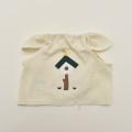 日本製 チャイルドのタオル生地のお洋服 薄ベージュ フリーサイズ (2004-1800)