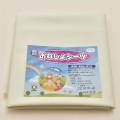 日本製 子供 大人用 おねしょシーツ 防水シーツ 介護用シーツ100x150cm OM-1500
