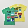 でんたま(新幹線)半袖Tシャツ 100cm-130cm (042DT0031)