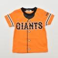 野球 球団 ニフォーム風 ジャイアンツ 半袖Tシャツ   90cm/95cm (86170506-G)