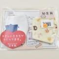日本製  子供用 立体 ガーゼマスク 2枚入り (1159-835-4)