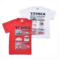 TOMICA(トミカ) 半袖Tシャツ 90cm-120cm (55T000)
