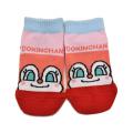 アンパンマンの仲間 ドキンちゃん ソックス・靴下  13-19cm (187-1132-180)