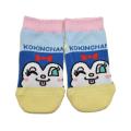 アンパンマンの仲間 コキンちゃん ソックス・靴下  13-19cm(187-1132-788)