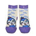 アンパンマンの仲間 コキンちゃん  ソックス・靴下  13-19cm(187-1131-850)