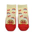 アンパンマンの ソックス・靴下 スベリ止メ付き 9-14cm  (1871-137-580)