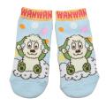 いないいないばぁっ ワンワン ソックス 靴下9-14cm(1862-1K1-793)