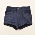 日本製 チャイルドの半ズボン ショートパンツ 7-8才用(120cm) (1910-0253)
