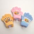 Disney(ディズニー)プーさん 手袋のびのび五指タイプ 15cm  (1610-1691)