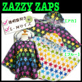 ZazzyZaps ザジーザップス レインポンチョ ★レインボースター★(M)クロ(6721523)