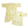 ディズニー プーさん 新生児 50-60 cm 肌着 コンビ 2点セット   (C6A07-40)