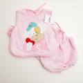 日本製 タオル生地のスーツ ピンク フリーサイズ (1705-5606)