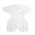 日本製 コンビ肌着 ベビーネンネ 長袖 肌着 70 cm  777906000