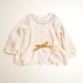 Lily ivory (リリー アイボリー ) 裾フリル付きのトレーナー  90~130cm (71306-173)