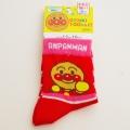 アンパンマン ソックス・靴下 13-19cm(187-2710-13-100)