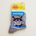 アンパンマン バイキンマン ソックス・靴下 13-19cm(187-2710-13-960)