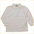 スクール ポロシャツ 長袖 白 100-120cm(310794)