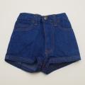 日本製 チャイルドの半ズボン ショートパンツ 95cm (1804-0442)
