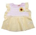 Souris(スーリー)ひまわり Tシャツ 90cm-140cm(184181-284181)