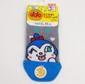 アンパンマン コキンちゃん ソックス・靴下 13-19cm(187-2861-980)
