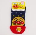 アンパンマン ソックス・靴下 13-19cm(187-2861-700)