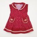 Souris(スーリー) セーラーカラージャンバースカート 95cm-140cm(185535-285535)