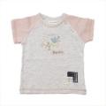 Biquette(ビケット) 半袖Tシャツ (32001-GY)