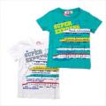 でんたま(新幹線) 半袖Tシャツ 100cm-130cm (942DT0041)
