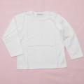 長袖Tシャツ ホワイト 無地 95cm(1908-3601)