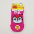 アンパンマン ドキンちゃん ソックス・靴下 13-19cm(187-2901-180)