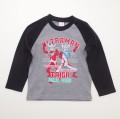 送料無料♪ウルトラマン タイガ  長袖Tシャツ  110cm ブラック (EG9152-BK)