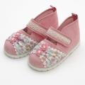 Souris(スーリー)ベビー・女児シューズ 靴 (341985-2)