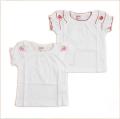 Souris(スーリー)Tシャツ 80〜90cm(164137)