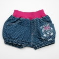 ディズニー!MinnieMouseミニーちゃん パンツ 80~95cm(75304)