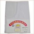 日本製 掛カバー お昼寝布団カバー 85cm×125cm 85-1