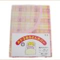 日本製 掛カバー お昼寝布団カバー 85cm×125cm 850-1
