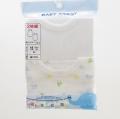 フーセンウサギ 袖なしボディシャツ2枚セット 90cm サックス (232182-SX)