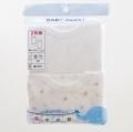 フーセンウサギ 袖なしボディシャツ2枚セット 80cm ピンク (232182-PK)