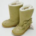 Souris (スーリー)ブーツ(315984)