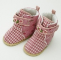 Souris(スーリー)ブーツ・靴 (325988)