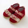 Souris(スーリー)ベビー・女児シューズ 靴 レッド (345983-2)