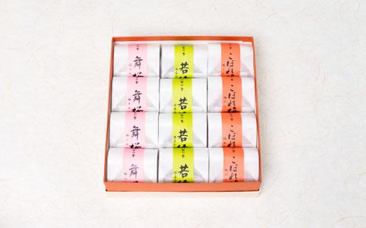 美味撰菓 12個入(春)