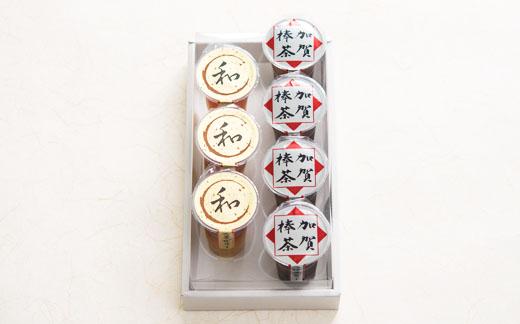 和の生姜ゼリー・加賀棒茶ゼリー詰合せ 7個入