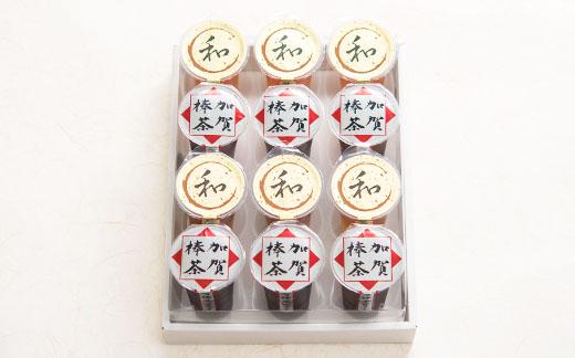和の生姜ゼリー・加賀棒茶ゼリー詰合せ 12個入